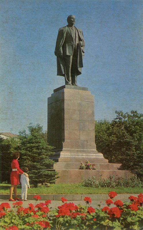 Monument to Lenin. Omsk, 1971