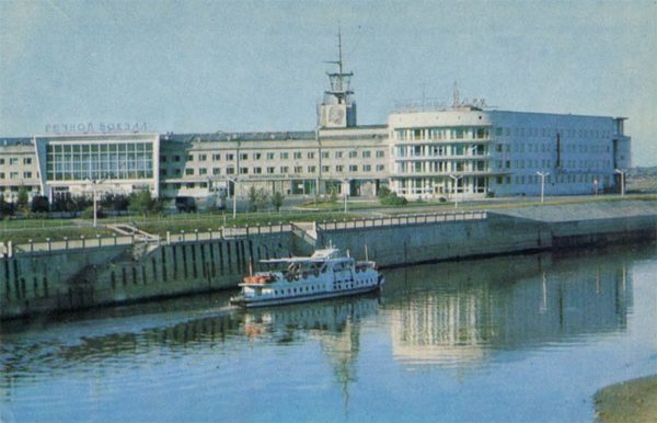 Omi river embankment. Omsk, 1971