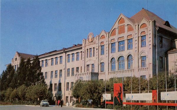 The main building of Agricultural Institute. SM Kirov. Omsk, 1971