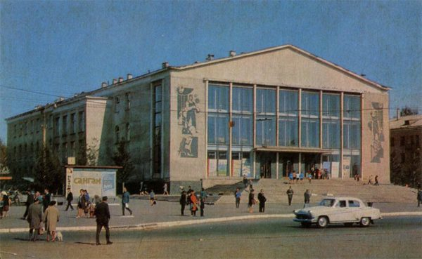Palace of oil culture. Omsk, 1971
