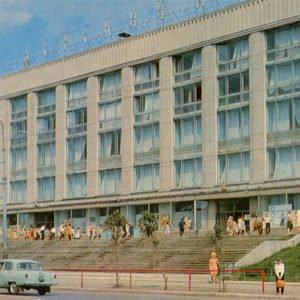 """""""Children's world"""". Omsk, 1971"""