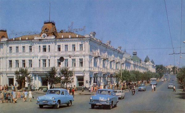 Улица имени Ленина. Омск, 1971 год