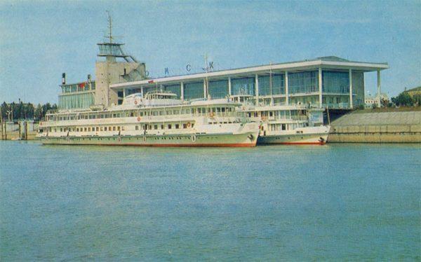 River Station. Omsk, 1971