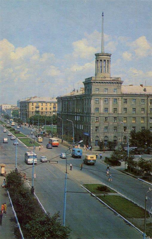 Marx Avenue. Omsk, 1971