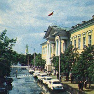 Executive committee. Kostroma, 1971