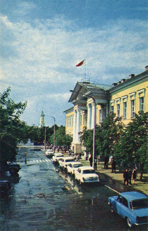 Горисполком. Кострома, 1971 год