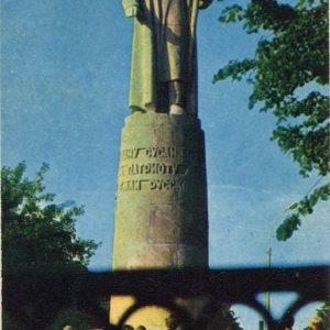 Monument to Ivan Susanin. Kostroma, 1971