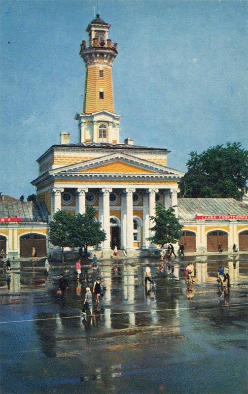 Пожарная колонча. Кострома, 1971 год
