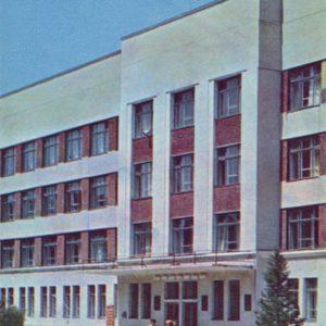 Research Institute of Novorossiysk. Kostroma, 1971