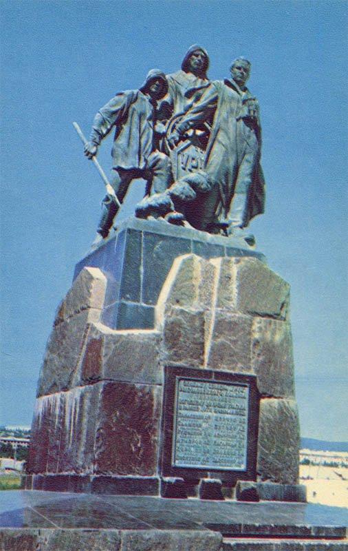 Monument to the dead fishermen. Kostroma, 1971