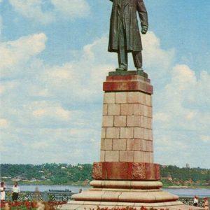 Памятник В.И. Ленину. Кинешма, 1971 год