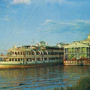 Речной вокзал. Кинешма, 1971 год
