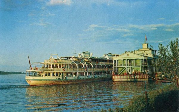 River Station. Kineshma, 1971