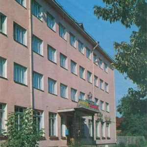 """Гостиница """"Центральная"""". Кинешма, 1971 год"""