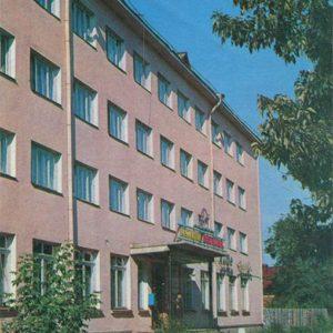 "Hotel ""Central"". Kineshma, 1971"