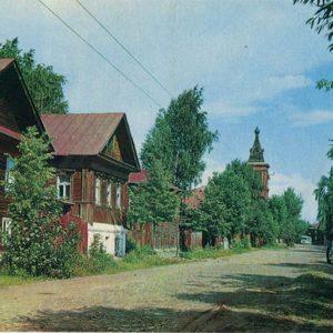 Old Kineshma, 1971