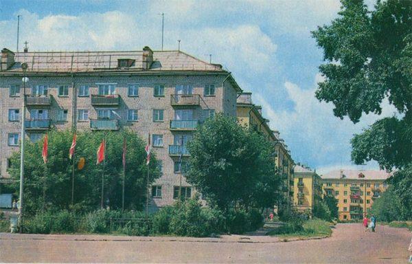 Улица им. В.И. Ленина. Кинешма, 1971 год