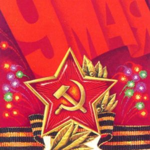 Victory Day, 1981