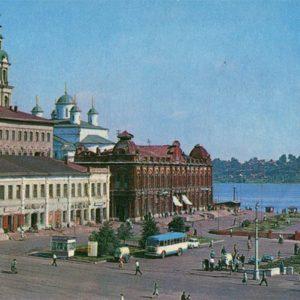 Revolution square. Kineshma, 1971