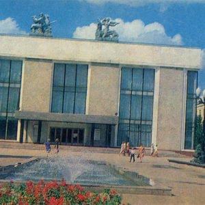 Концертный зал областной филармонии. Тамбов, 1982 год