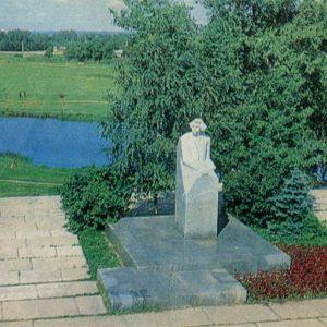 Monument SN Sergeyev-Tsensky on quay Cna. Tambov, 1982