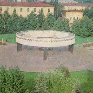 Monument-tambovchanam died during the Great Patriotic War. Tambov, 1982