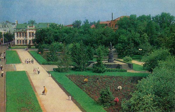 Сквер им. Зои Космодемьянской. Тамбов, 1982 год