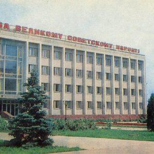 Здание горкома КПСС. Тамбов, 1982 год