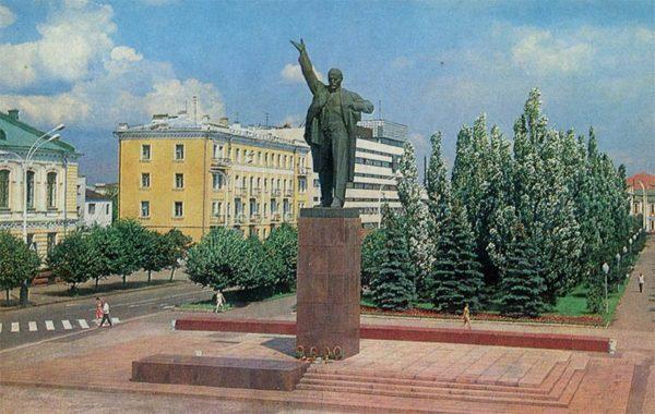 Памятник В.И. Ленину. Тамбов, 1982 год