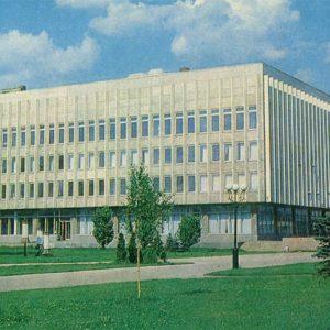 Областная научная библиотека им.  А.С. Пушкина. Тамбов, 1982 год