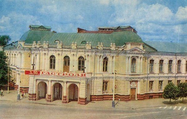 Здание областного драмматического театра им.  Луначарского. Тамбов, 1982 год