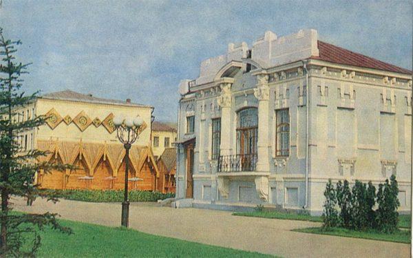 Дворец бракосочетания на Интернациональной улице. Тамбов, 1982 год
