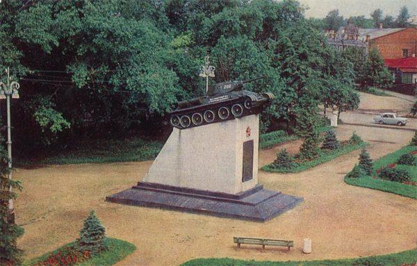 "Памятник ""Танк"". Тамбов, 1982 год"