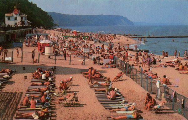 Пляж. Светлогорск, 1975 год