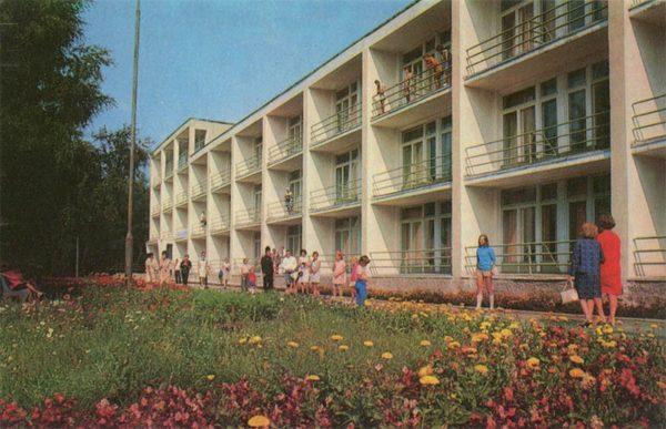 Панасионат железнодорожников. Светлогорск, 1975 год