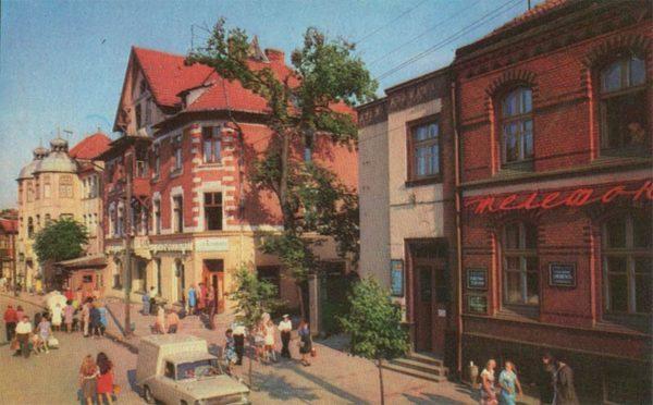 На улице города Зеленоградск, 1975 год