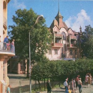 """Zelenogradsk"" sanatorium. Zelenogradsk, 1975"