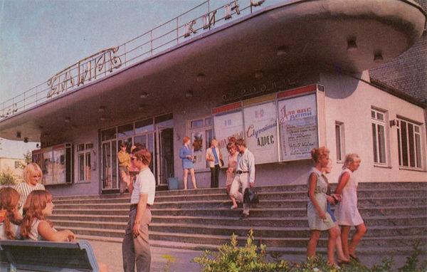"""Кинотеатор """"Янтарь"""". Зеленоградск, 1975 год"""
