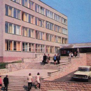 House of Soviets. Svetlogorsk, 1975