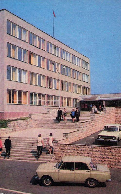 Дом советов. Светлогорск, 1975 год
