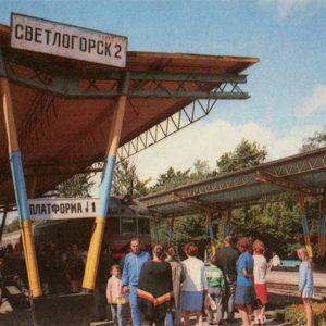 "Prmorsky Station ""Svetlogorsk-2"". Svetlogorsk, 1975"