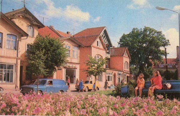 Улицы города. Зеленоградск, 1975 год