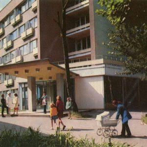 Housing one of the resorts. Svetlogorsk, 1975