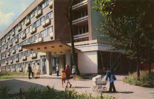 Корпус одного из санаториев. Светлогорск, 1975 год