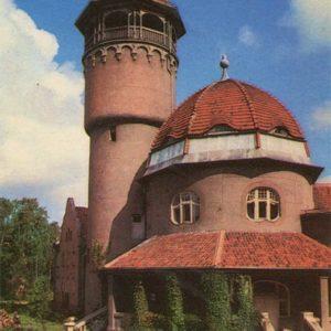 Healing resort housing. Svetlogorsk, 1975