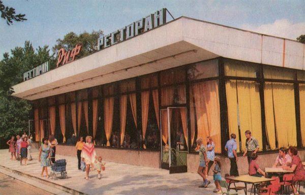 """Ресторан """"Риф"""". Светлогорск, 1975 год"""