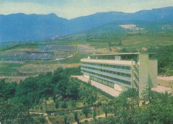 "Artek. Camp ""Mountain."" Enclosure ""Crystal"", 1971"