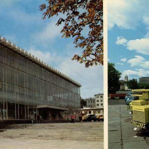 ВДНХ БССР. Минск, 1983 год
