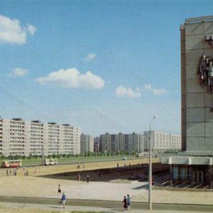 Проспект Рокоссовского. Минск, 1983 год