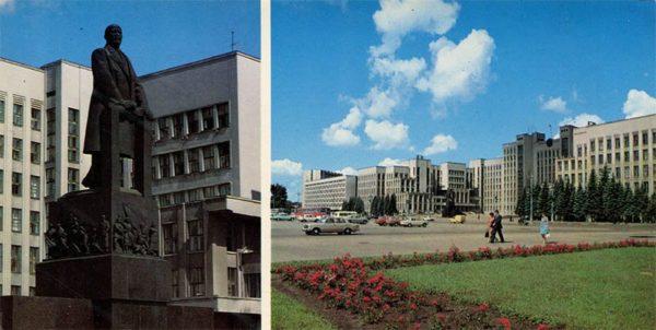 Площадь Ленина. Минск, 1983 год
